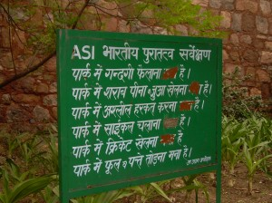 Sign at a Park, New Delhi