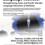2/19 4-7pm Heller Lounge – LANGUAGE MATTERS: STRENGTHENING ASIAN AND PACIFIC ISLANDER LANGUAGE EDUCATION AT BERKELEY
