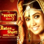 TV ain't always easy: Ratan ka Rishta (Part I)